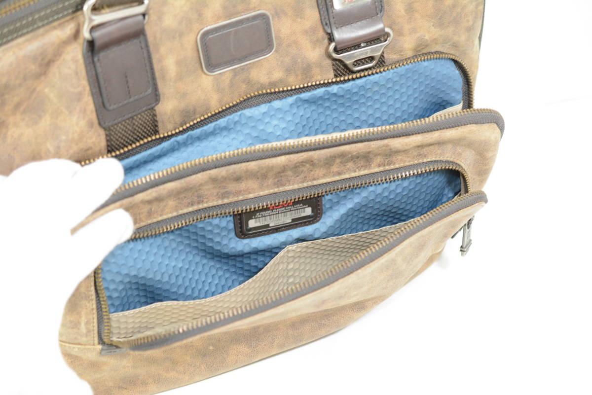 ☆美品 TUMI トゥミ ビジネスバッグ ブリーフケース バッグ 茶色 ブラウン☆高級書類鞄☆_画像2