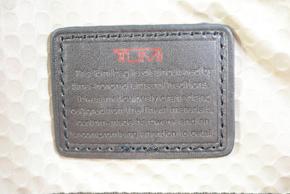 ☆美品 TUMI トゥミ ビジネスバッグ ブリーフケース バッグ 茶色 ブラウン☆高級書類鞄☆_画像8