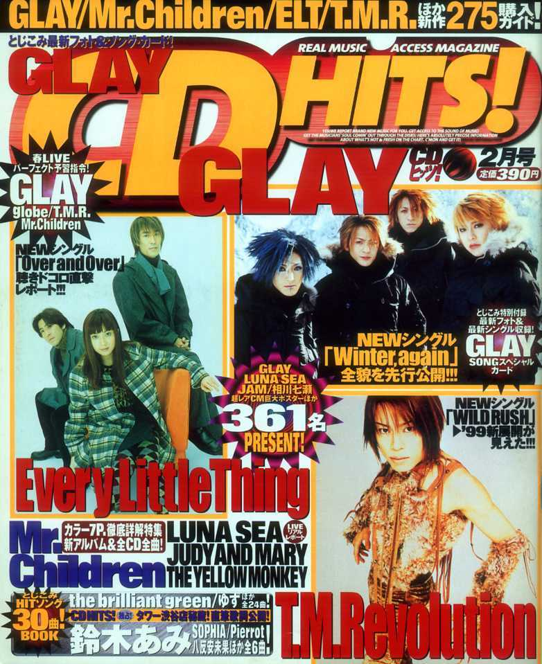 CD HITS 99 2 GLAY Every Little Thing ZARD LUNA SEA JUDY AND MARY FANATICCRISIS SPEED The Brilliant Green MrChildren Sasaki Flax