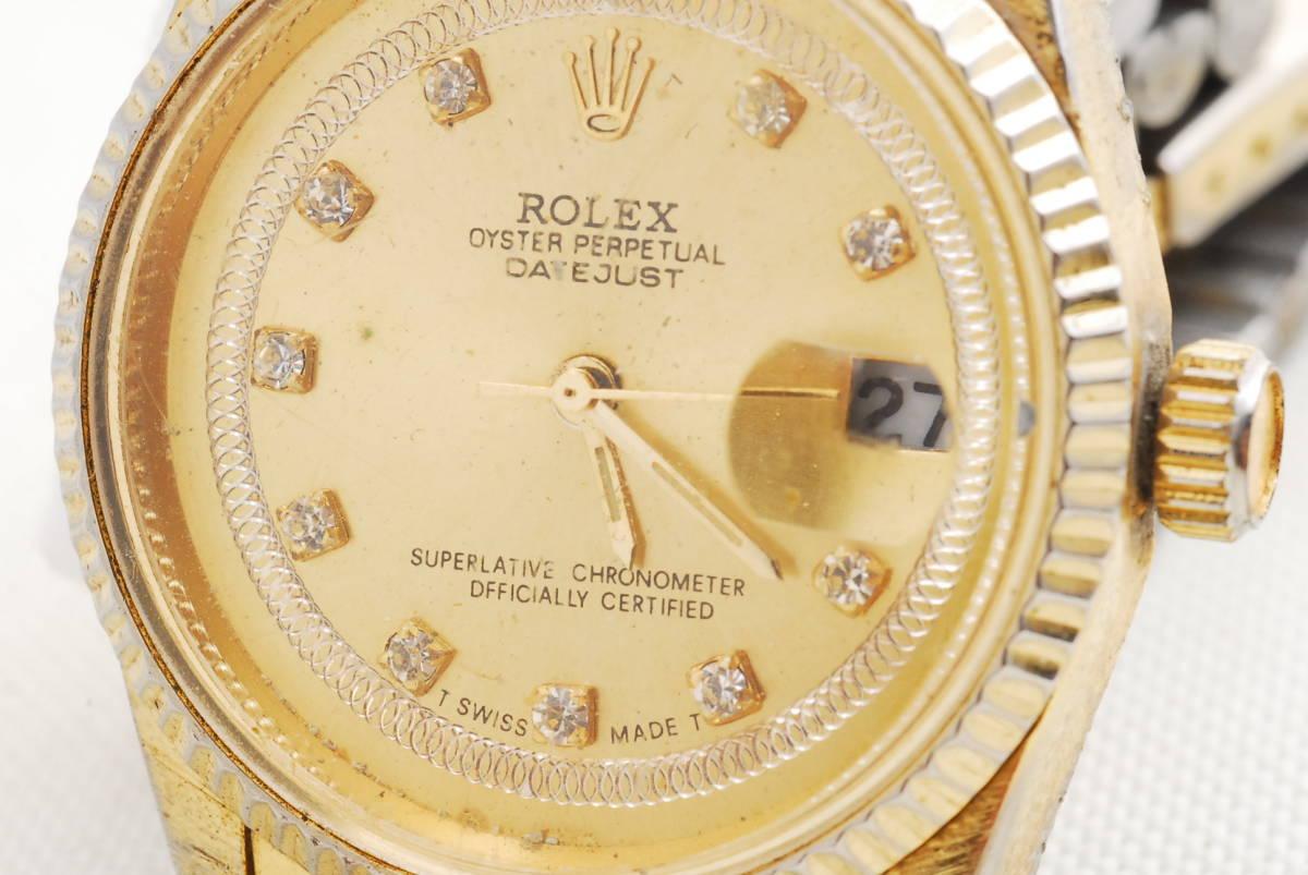 ロレックス ROLEX OYSTER PERPETUAL DATE JUST ゴールド 腕時計_画像2