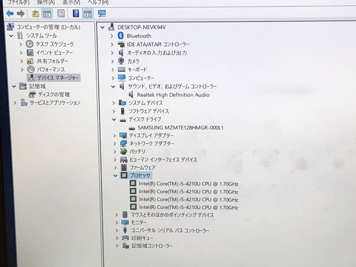 ★0610-01【NEC・LZ550/S】Corei5-4210U 1.7GHz メモリ4GB SSD128GB 13.3インチ 64bit★Win10・現状品★_画像2
