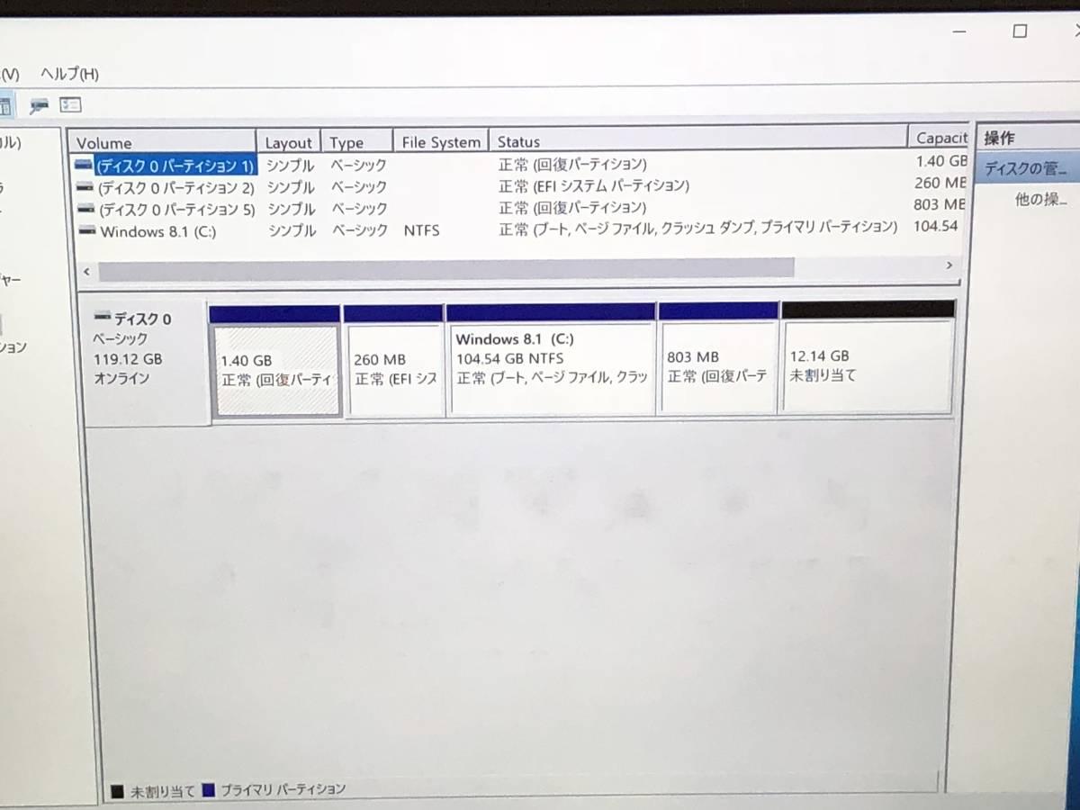 ★0610-01【NEC・LZ550/S】Corei5-4210U 1.7GHz メモリ4GB SSD128GB 13.3インチ 64bit★Win10・現状品★_画像3