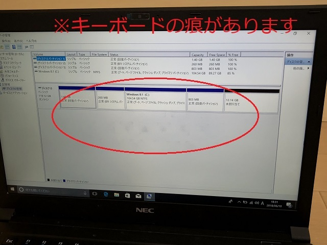 ★0610-01【NEC・LZ550/S】Corei5-4210U 1.7GHz メモリ4GB SSD128GB 13.3インチ 64bit★Win10・現状品★_画像5
