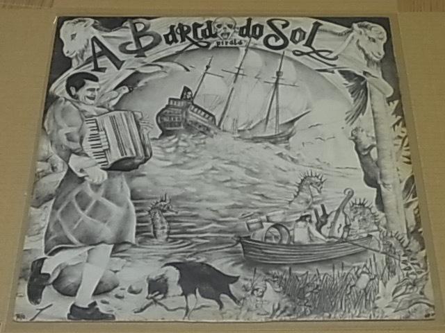 送無!BRA盤オリジ79年3RD!Egberto gismonti派nando carneiro在籍!メロディアスなブラジリアン ジャズロック秀作!A Barca Do Sol/Pirata