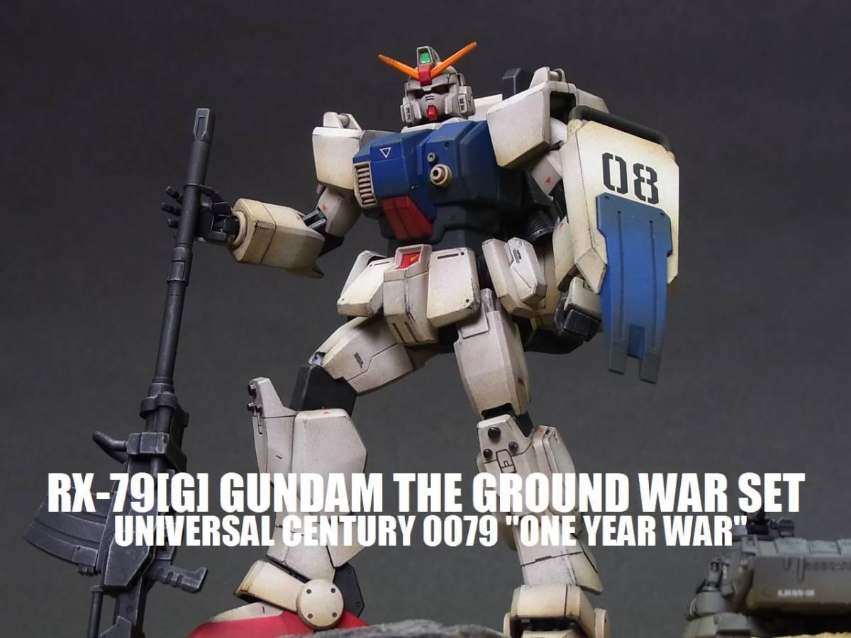 G HG UCHG 1//144 RX-79 Land Battle Gundam Ground Battle Set