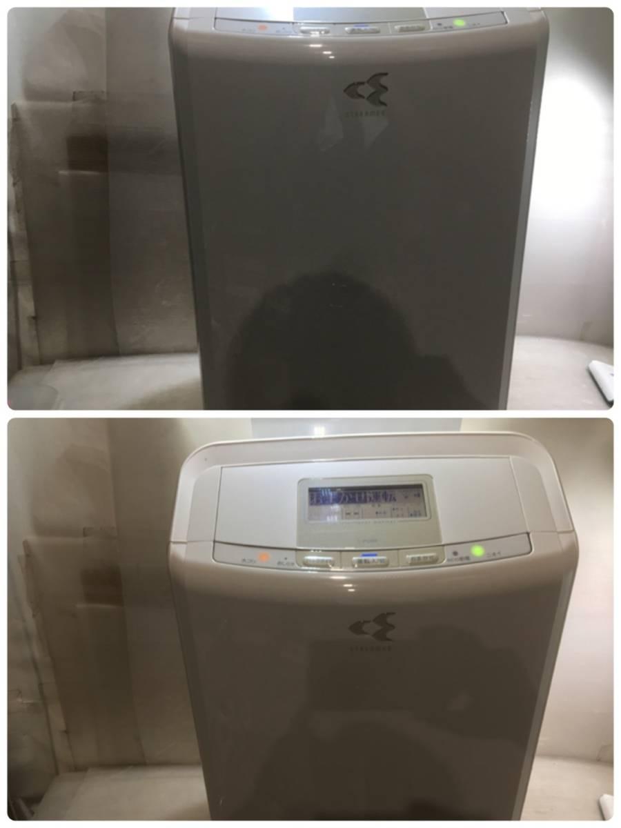 (5)2016年製 ダイキン DAIKIN 空気清浄機 MCZ70TE4-W