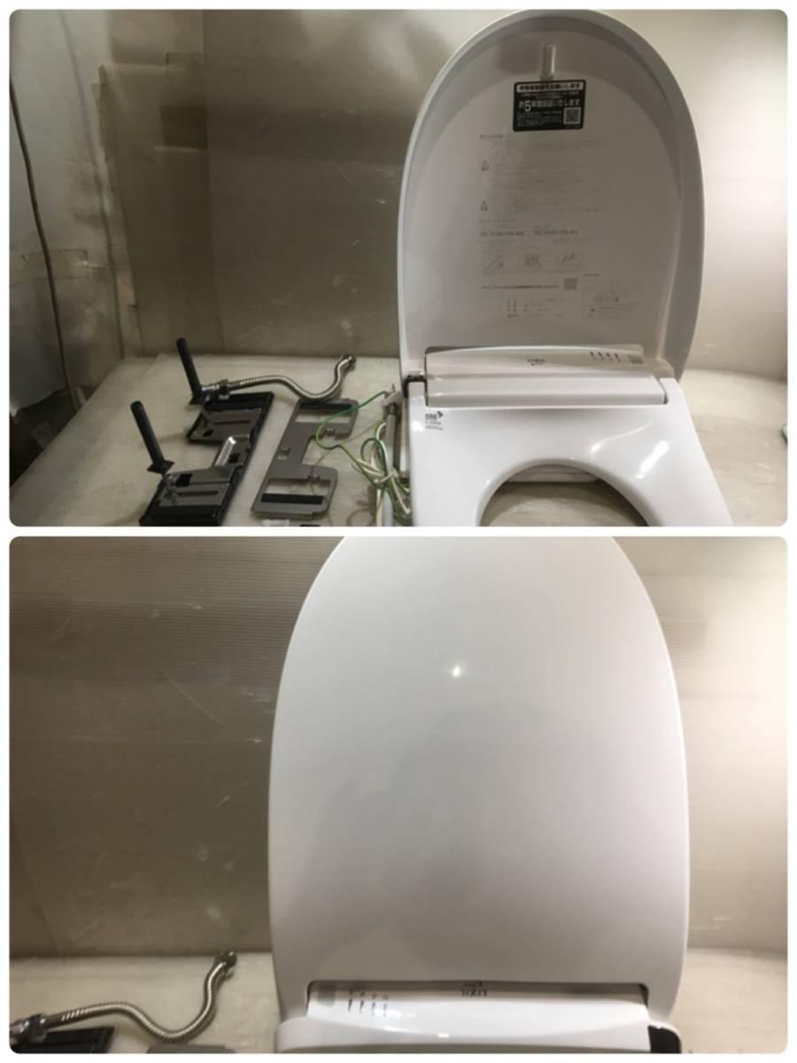 (22)2017年製 アイシン LIXIL INAX ウォシュレット シャワートイレEA20タイプ CW-EA24Q