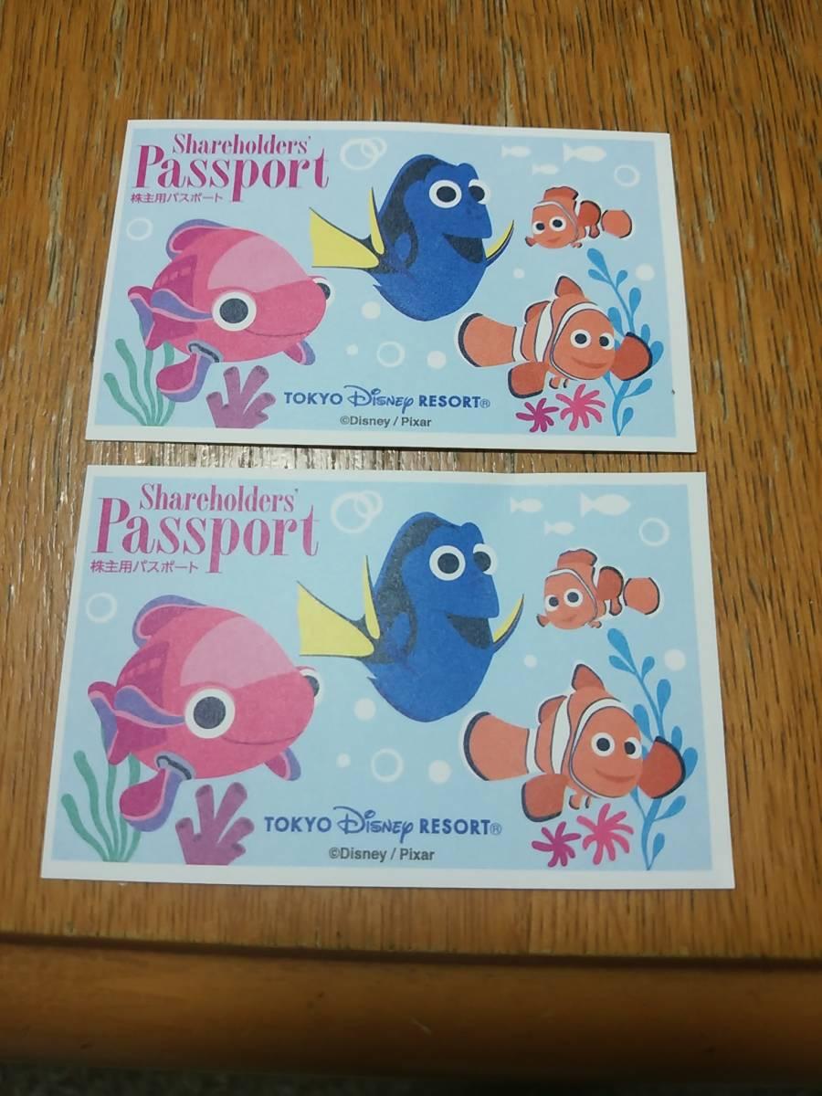 「簡易書留 送料無料」東京ディズニーリゾートペアチケット 株主優待1dayパスポート