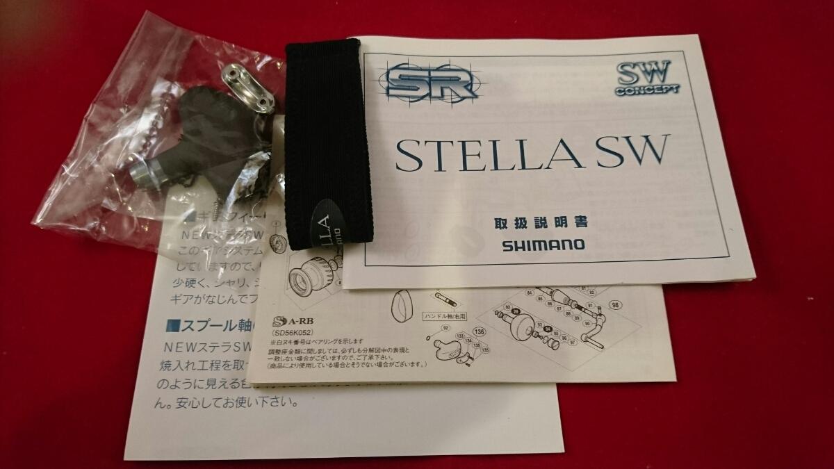 シマノ08ステラSW5000XG美品。_画像7