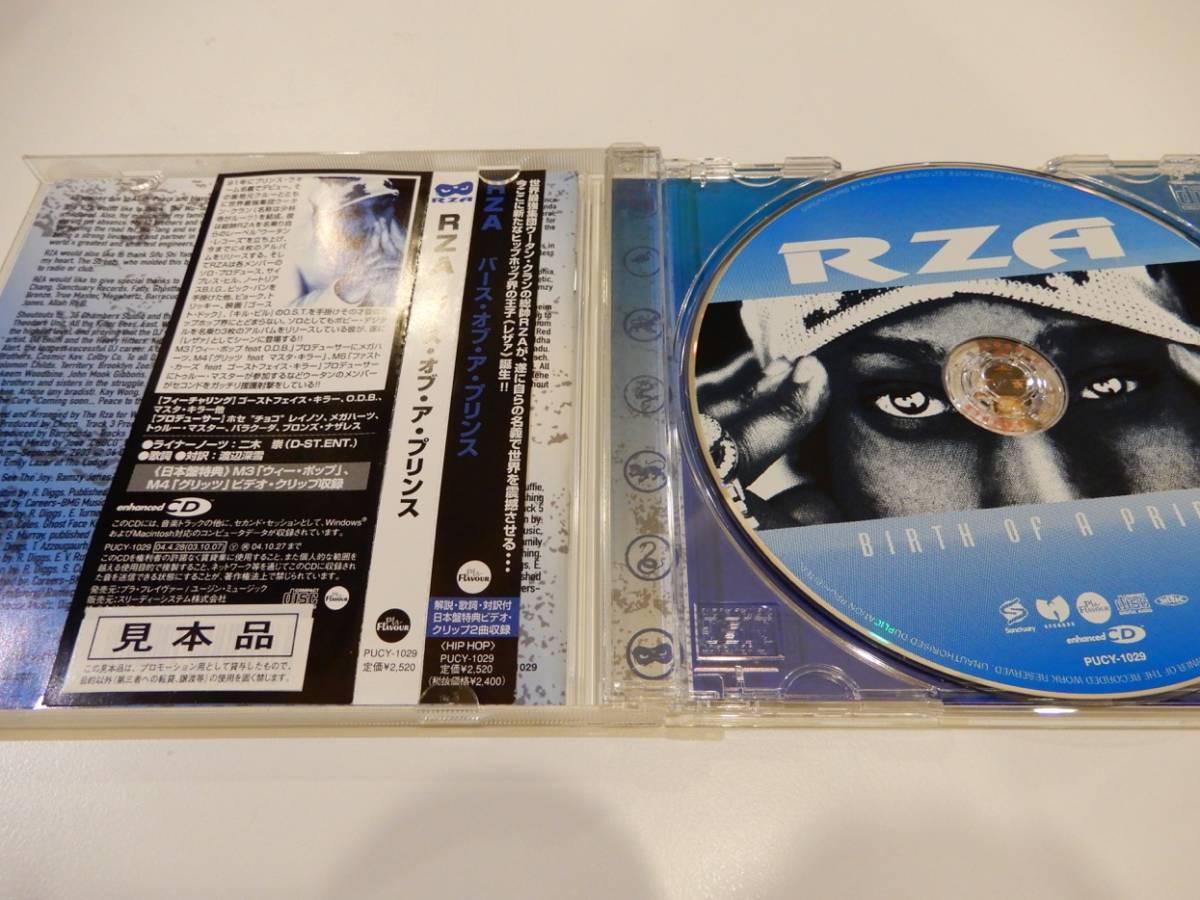 送料込●●RZA「Birth of a Prince」国内盤、日本語帯・解説あり、2004、WU-TANG CLAN、ウータンクラン、Bob N' I、Drink, Smoke And Fuck_画像2