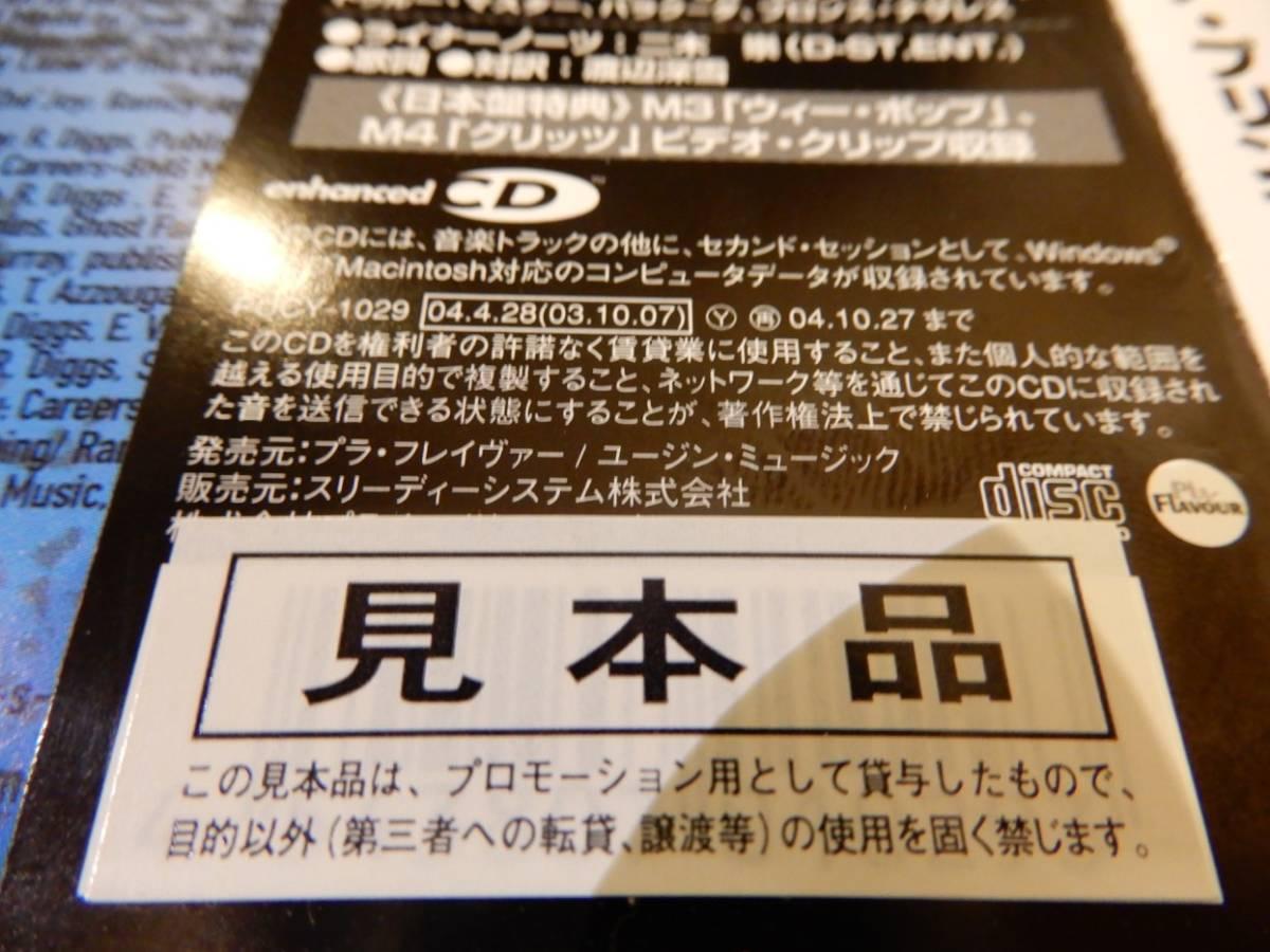 送料込●●RZA「Birth of a Prince」国内盤、日本語帯・解説あり、2004、WU-TANG CLAN、ウータンクラン、Bob N' I、Drink, Smoke And Fuck_画像6