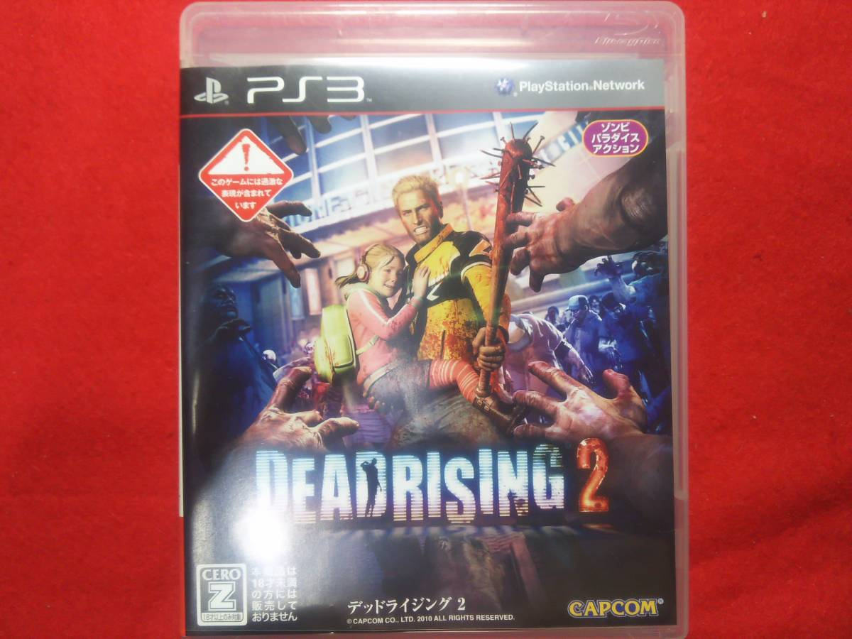 ★即決★ デッドライジング2 PS3 ソフト 関連単語⇒ゾンビ  恐い ゲーム_画像1