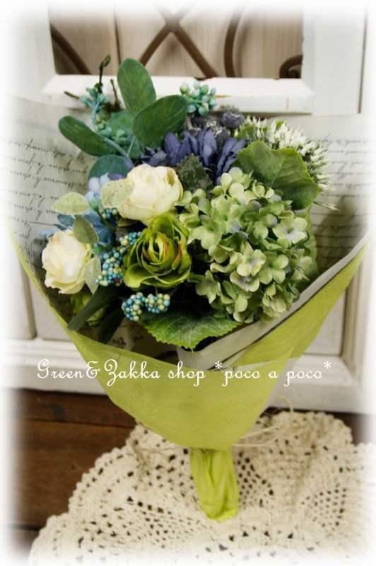 *natural*ガーベラ・ミニバラ・ベリー・シックなボタニカルブーケ 花束【ネイビーグリーン】_画像2