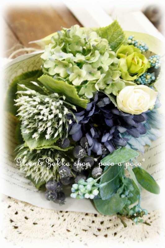 *natural*ガーベラ・ミニバラ・ベリー・シックなボタニカルブーケ 花束【ネイビーグリーン】_画像5