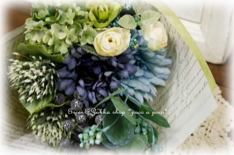 *natural*ガーベラ・ミニバラ・ベリー・シックなボタニカルブーケ 花束【ネイビーグリーン】_画像4