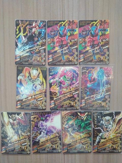 【超お得】ガンバライジング 人気のクロノス・レガシー・ディケイド含むLR以上50枚+CP&SR50枚 計100枚セット_画像6