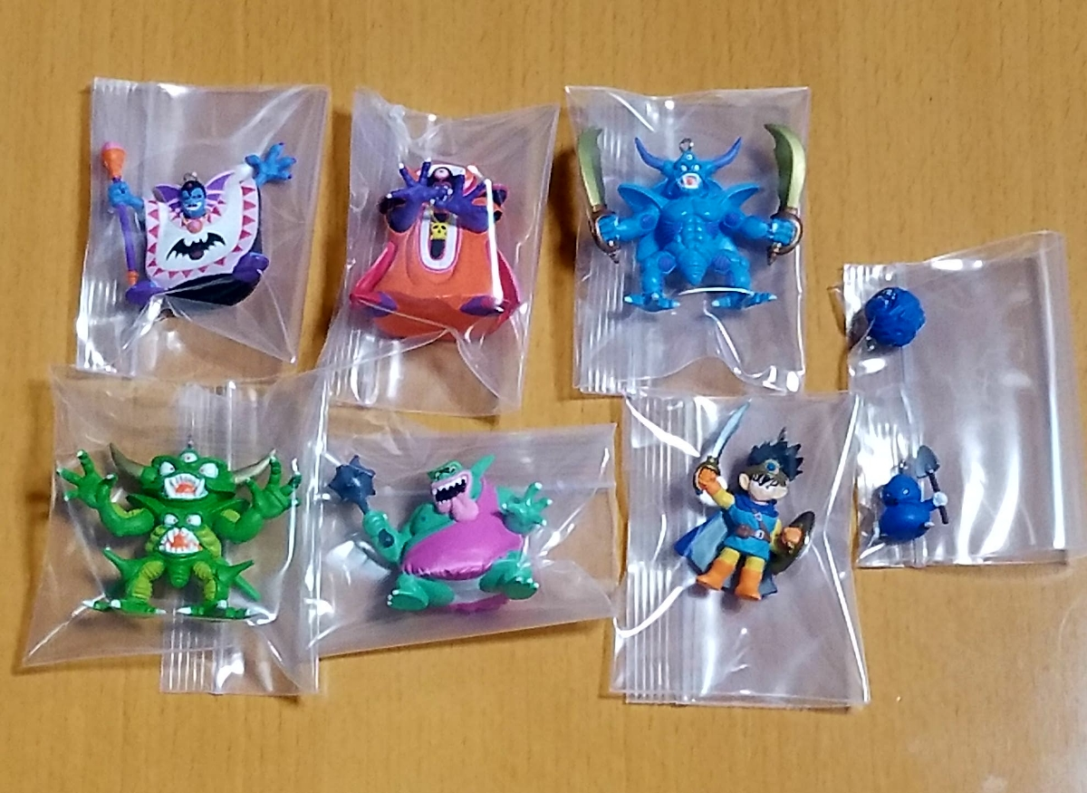 dragon quest collection key holder is gonzo mae star ktespisaro