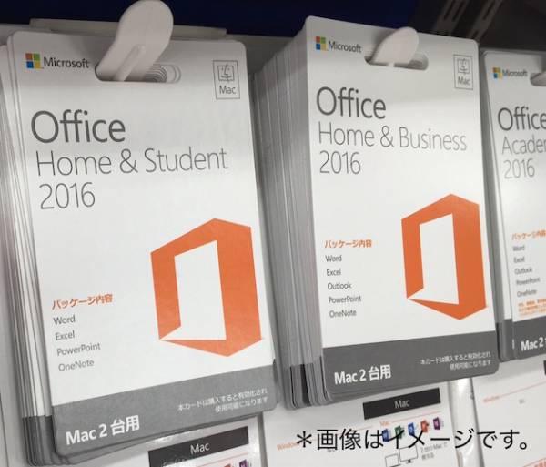 【無期限最新版】Microsoft Office2016 Excel Word Powerpoint等 Win&Mac PC5台+モバイル5台 合計10台インストール可 永続利用正規品