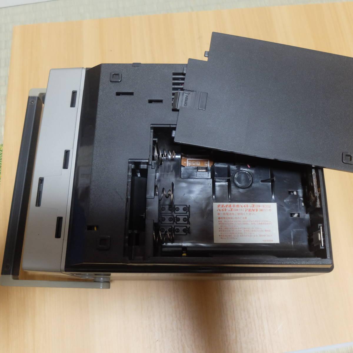 ポータブル 5型 白黒テレビ National ナショナル TR-5090 レトロ品 アンティーク_画像5