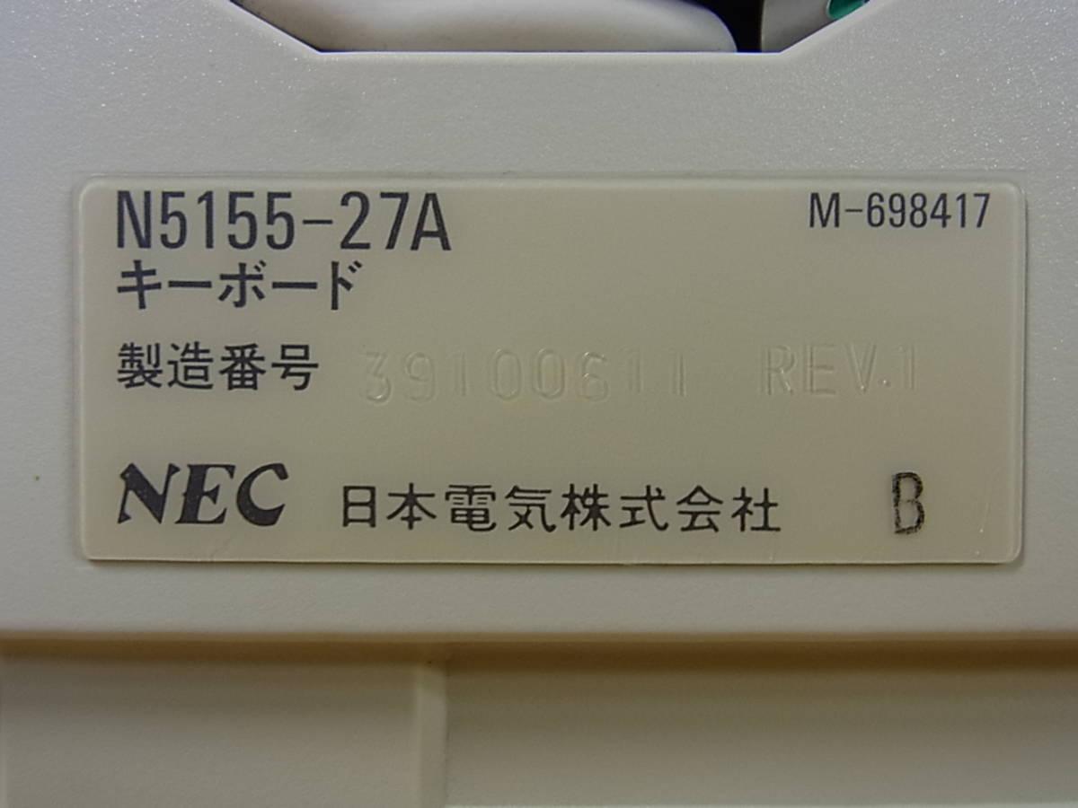 □Aa/735☆NEC☆文豪 ワープロ用キーボード☆N5155-27A☆動作不明☆ジャンク_画像7