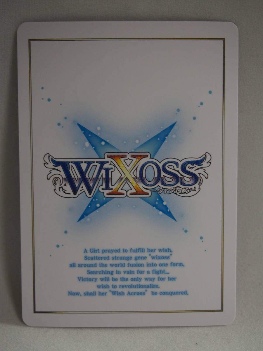WIXOSS LR【クトゥル・アビス】WX22-003_画像2