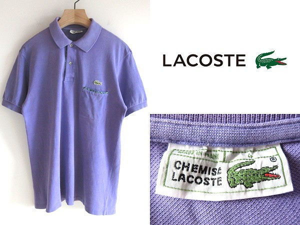 7a0796f7 rare 70s-80s Vintage France made LACOSTE Lacoste 5191L check switch ... polo