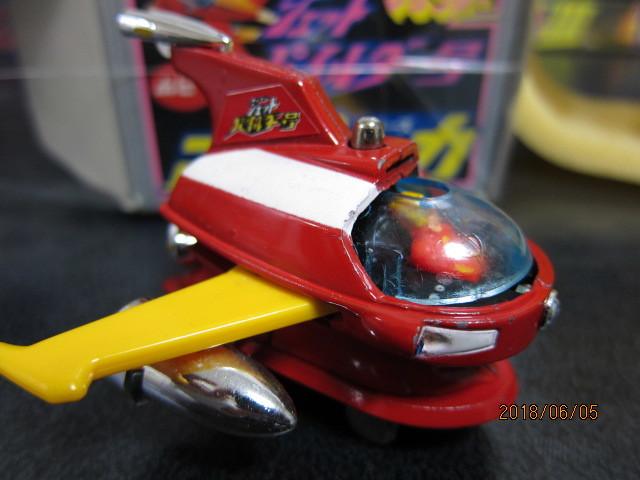 ポピニカ ジェットパイルダー中古美品 ポピー 超合金_画像7