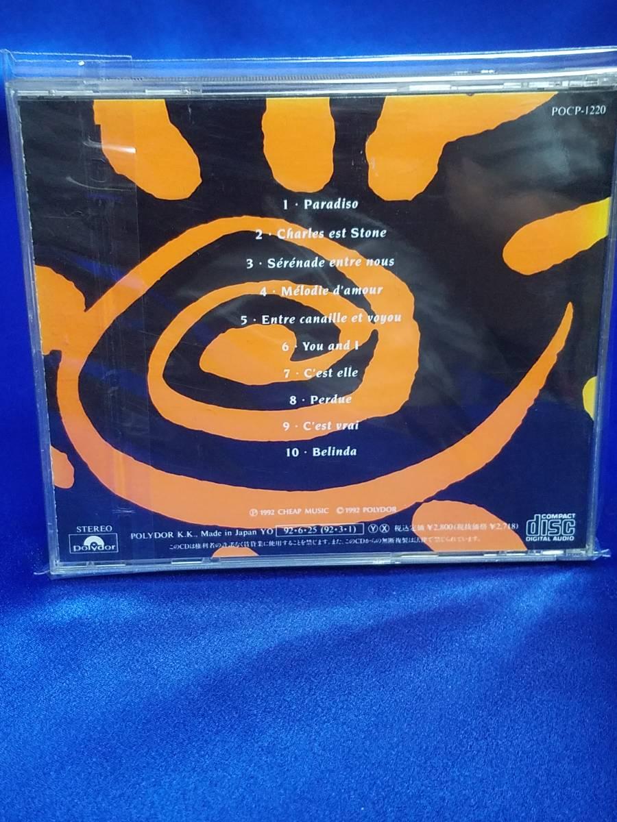 CD012 ファビアン Fabian「PARADISO」_画像2