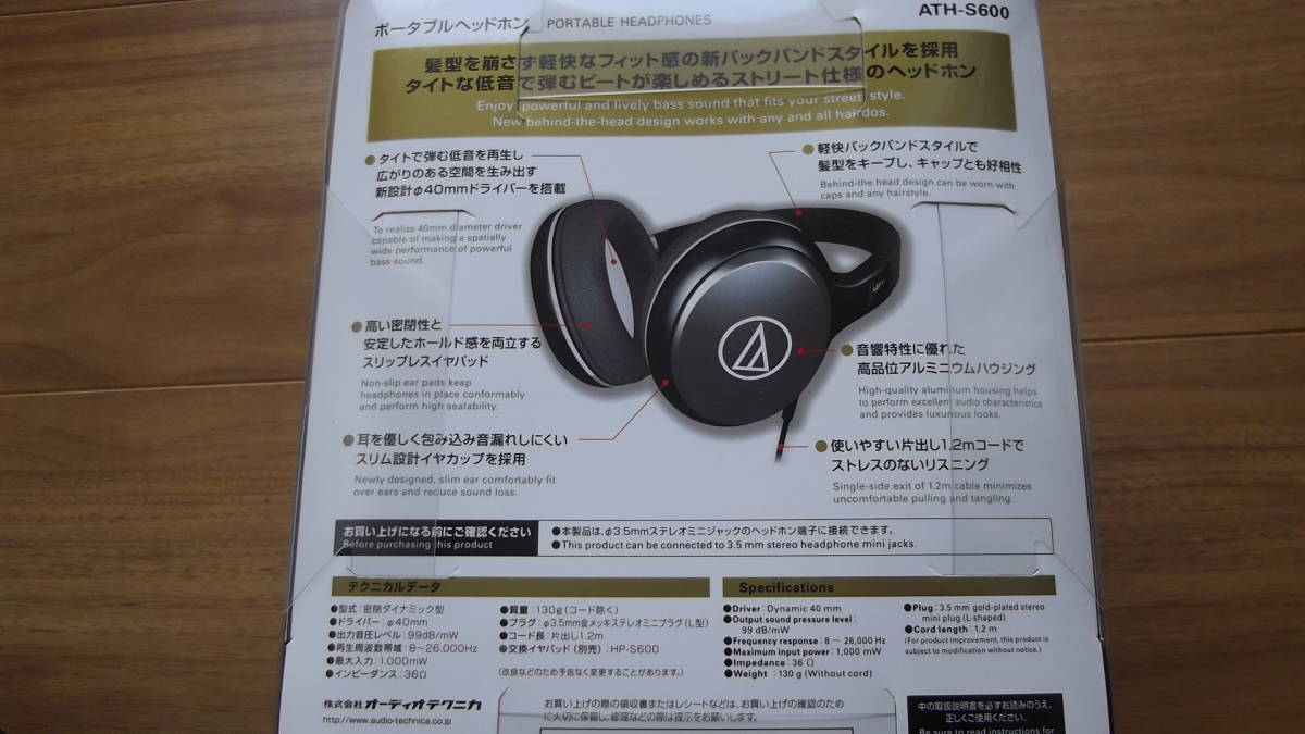 audio-technica PORTABLE HEADPHONES [BACK BAND STYLE]ATH-S600