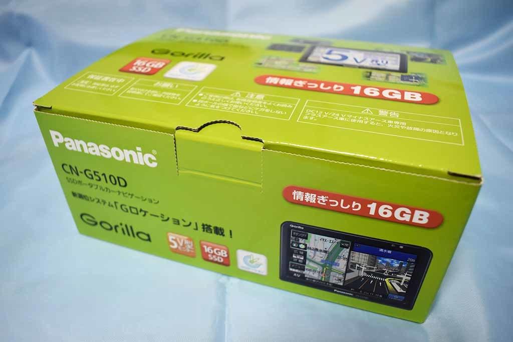 Panasonic パナソニック SSDポータブルカーナビ Gorilla CN-G510D 美品中古品