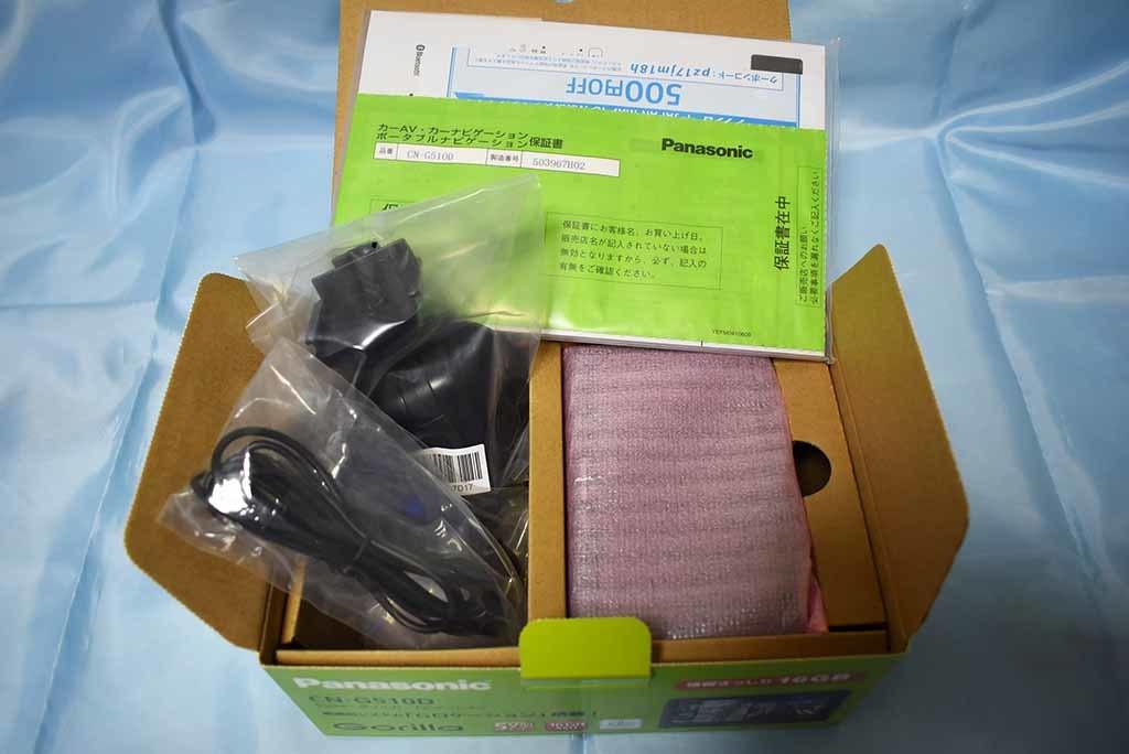 Panasonic パナソニック SSDポータブルカーナビ Gorilla CN-G510D 美品中古品_画像3