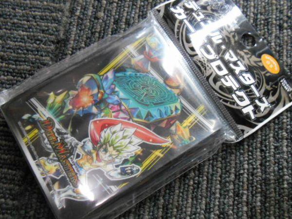 新品 タカラトミー デュエルマスターズ DX カードプロテクト 大迷宮亀 ワンダータートル B2717 @140_画像1