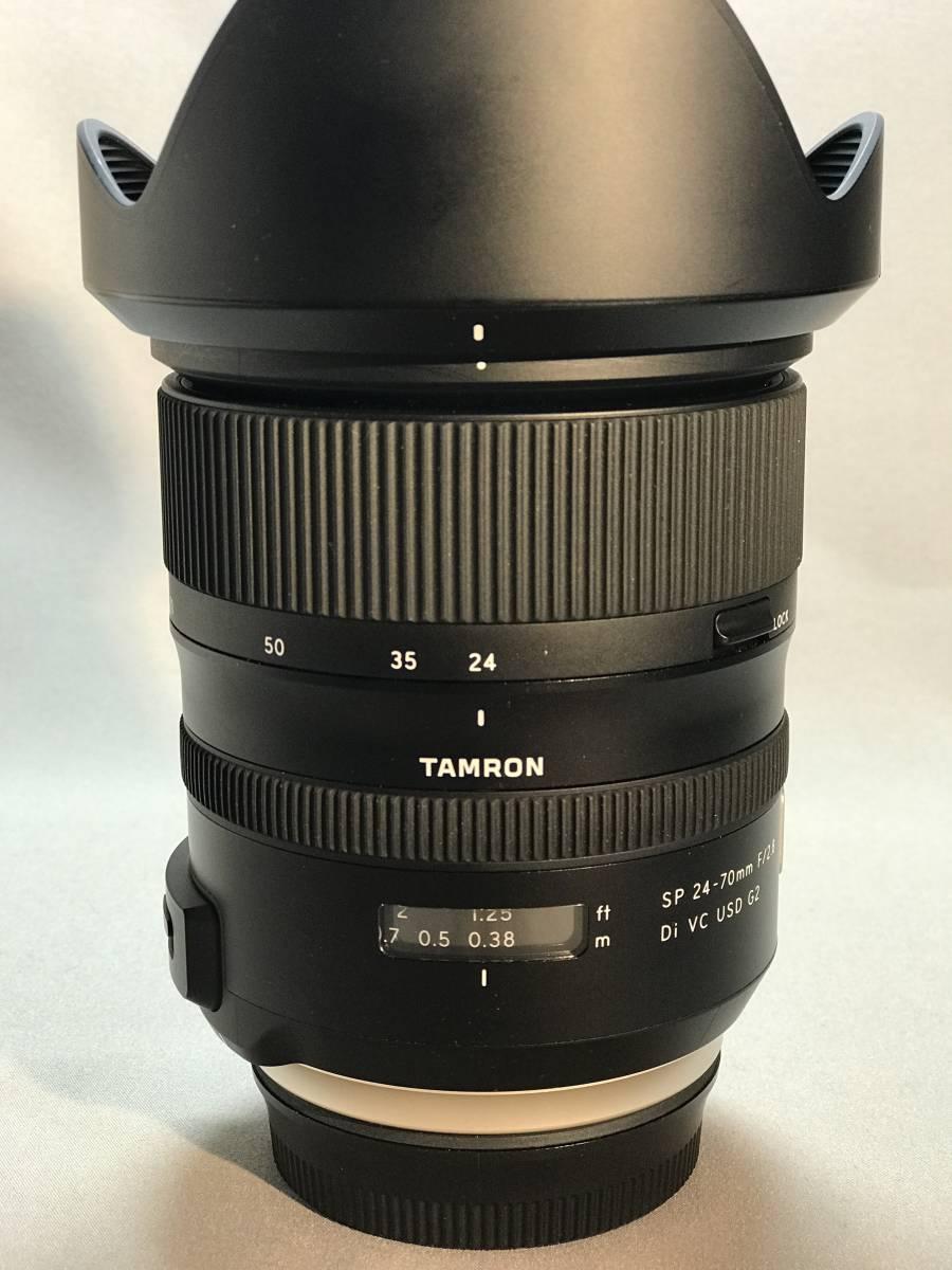 最新 TAMRON SP24-70 F/2.8 Di VC USD G2 (CANON)
