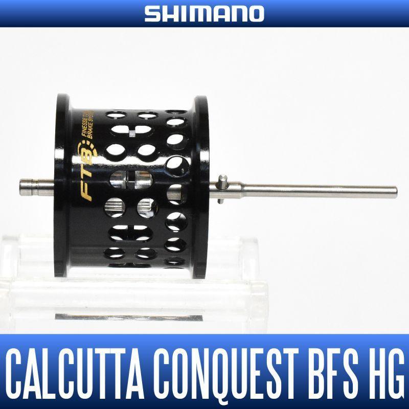 【シマノ純正】 17カルカッタコンクエストBFS HG用 スペアスプール (シマノ製ベイトリール・バス釣り・ベイトフィネス)_画像1