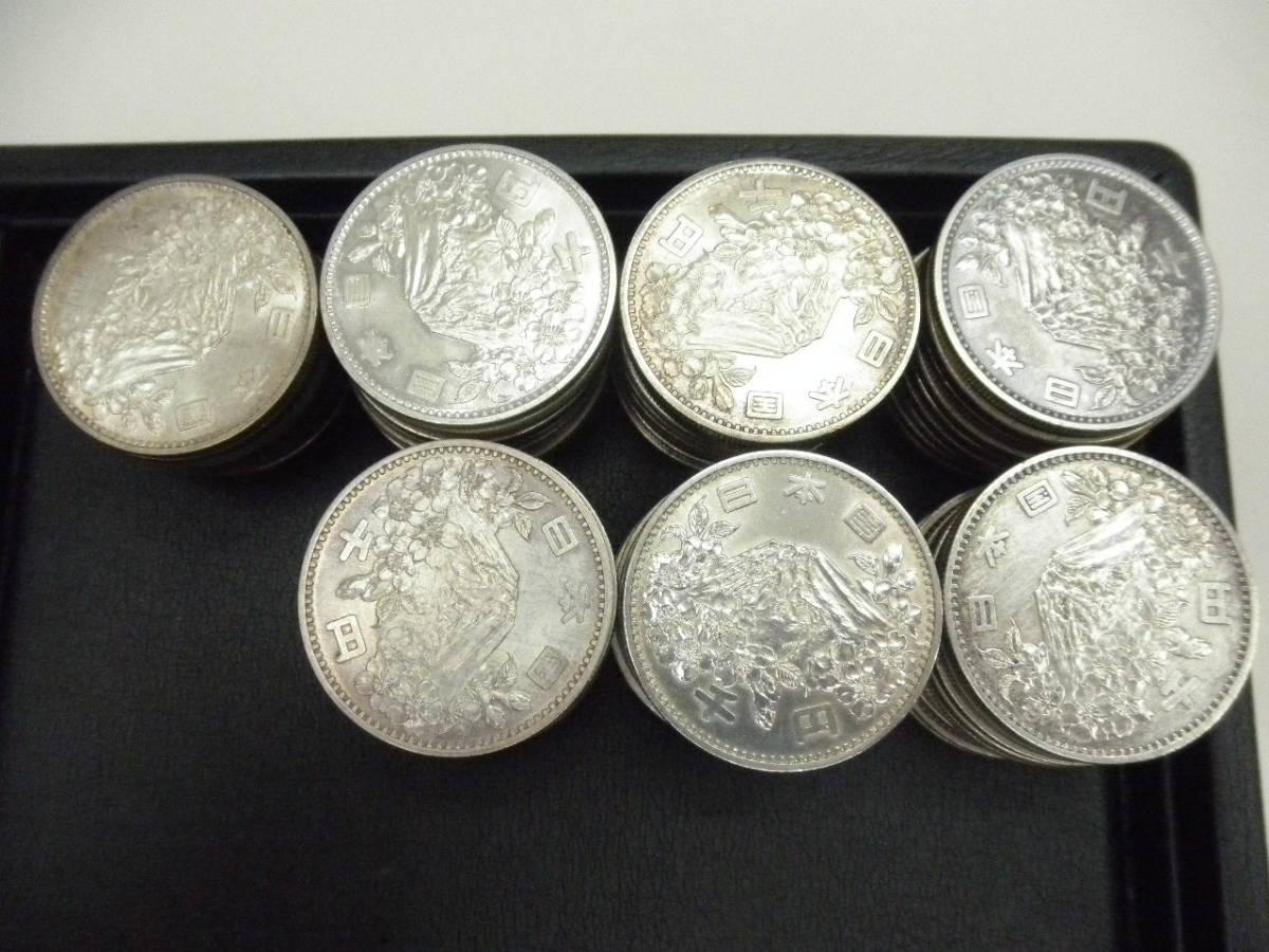 古銭 東京オリンピック 1000円銀貨 70枚