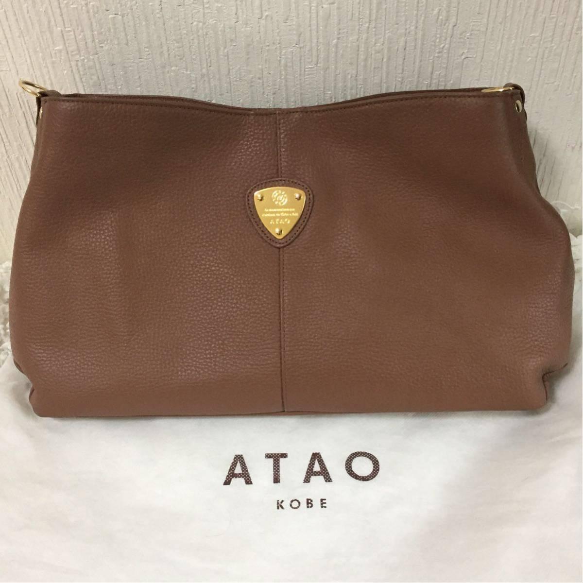 Ata☆未使用的Elvie包可可皮革atao和新的正常價格41040 jpy一樣好 編號:u203365757