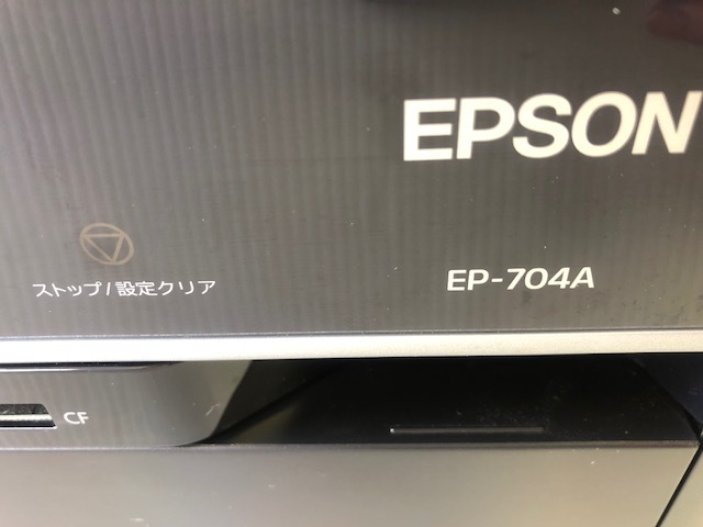 【値下げ!】 ★ EPSON / エプソン ★ プリンター インクジェット複合機 EP-704A 2011年製造_画像8