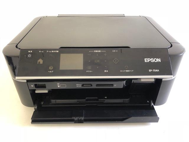 【値下げ!】 ★ EPSON / エプソン ★ プリンター インクジェット複合機 EP-704A 2011年製造_画像4