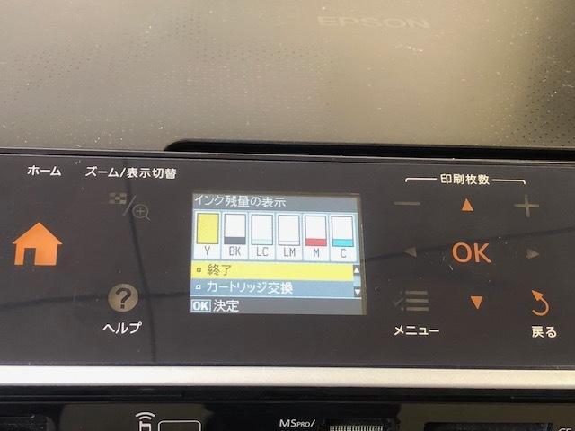 【値下げ!】 ★ EPSON / エプソン ★ プリンター インクジェット複合機 EP-704A 2011年製造_画像2
