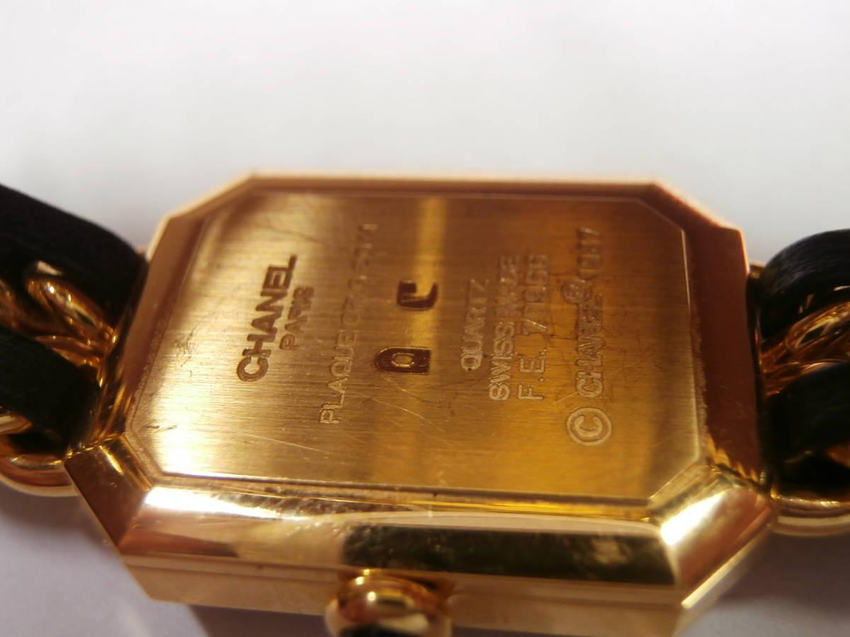 △7bb CHANEL シャネル 腕時計 プルミエール PLAQUE OR G 20 M 電池交換済み 本物保証_画像5