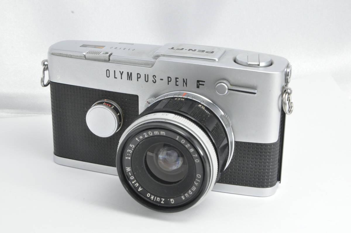 #2222 OLYMPUS-PEN F G.ZUIKO Auto-W 20mm F3.5 オリンパス ペン 広角レンズ付き