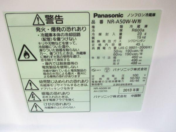 6585★Panasonic パナソニック 1ドア ノンフロン冷蔵庫 NR-A50W-W 2013年製★_画像8