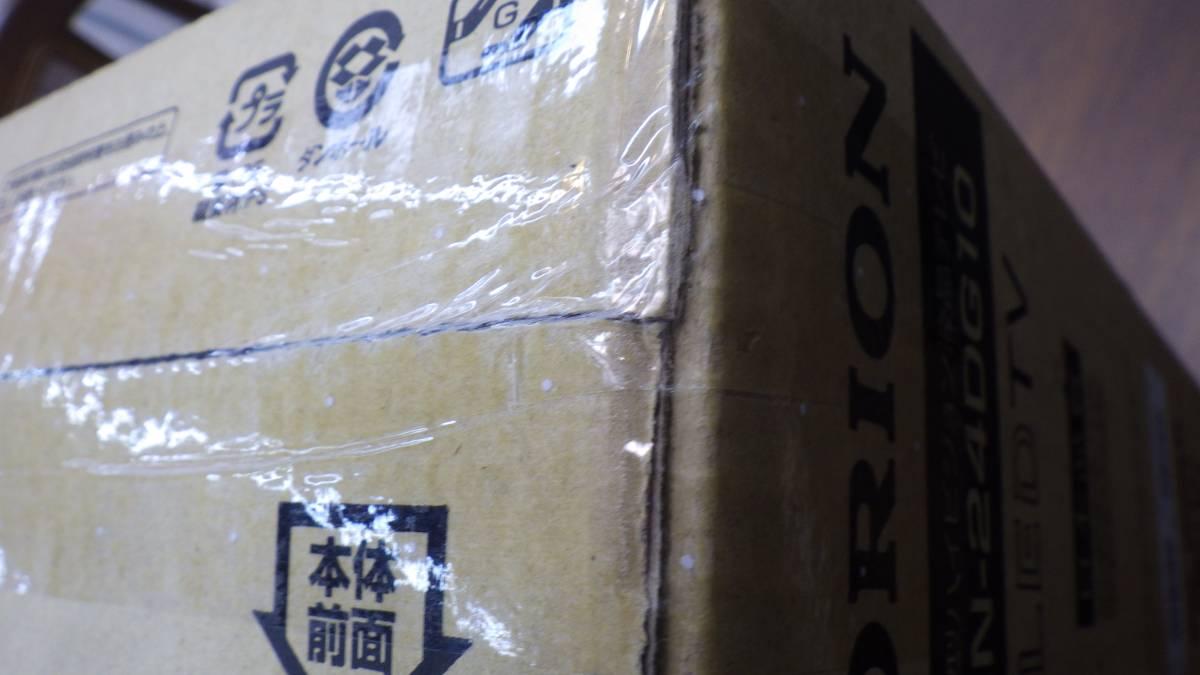新品・未開封 ORION オリオン 24V型 液晶テレビ RN-24DG10 _画像3