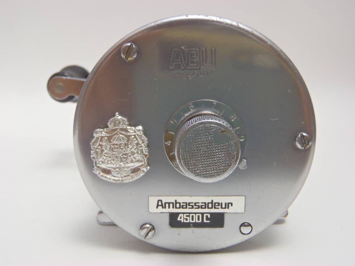 オールド  アブ アンバサダー4500C ABU_画像5