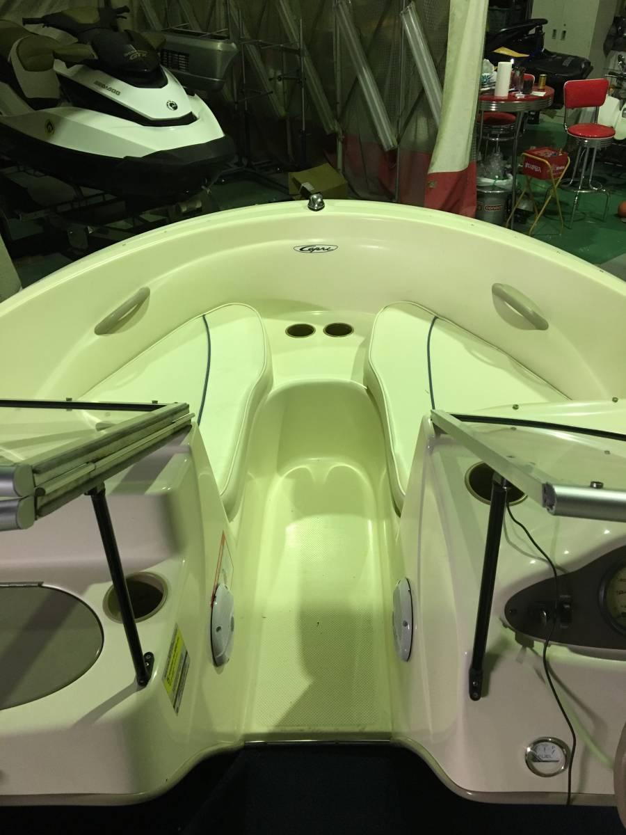 ベイライナー WAKE ウェイク トレーラー付き 牽引免許不要 スピーカー4発 ナンバー付き_画像5
