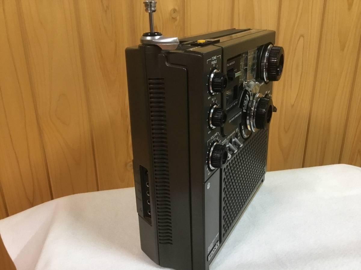 『後期型』スカイセンサー ICF-5900 【即決特典で急速充電器 ・単三充電池 ・単一変換スペーサーを付属(全て新品) 】_画像8