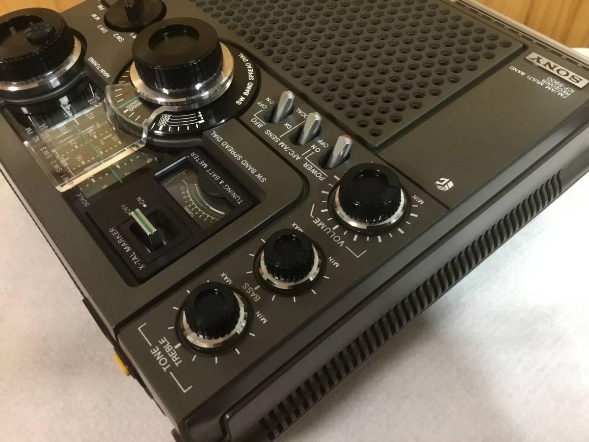 『後期型』スカイセンサー ICF-5900 【即決特典で急速充電器 ・単三充電池 ・単一変換スペーサーを付属(全て新品) 】_画像3