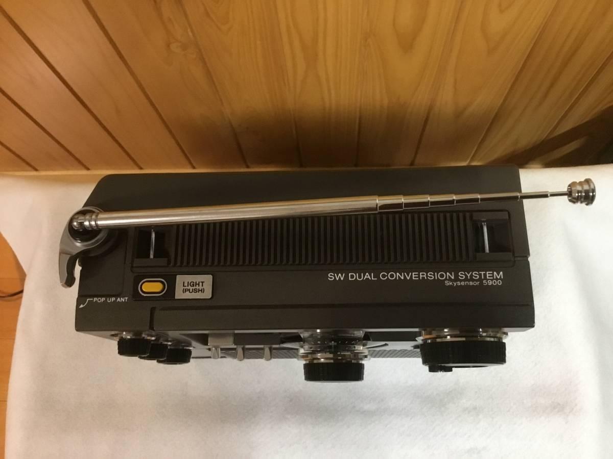 『後期型』スカイセンサー ICF-5900 【即決特典で急速充電器 ・単三充電池 ・単一変換スペーサーを付属(全て新品) 】_画像2