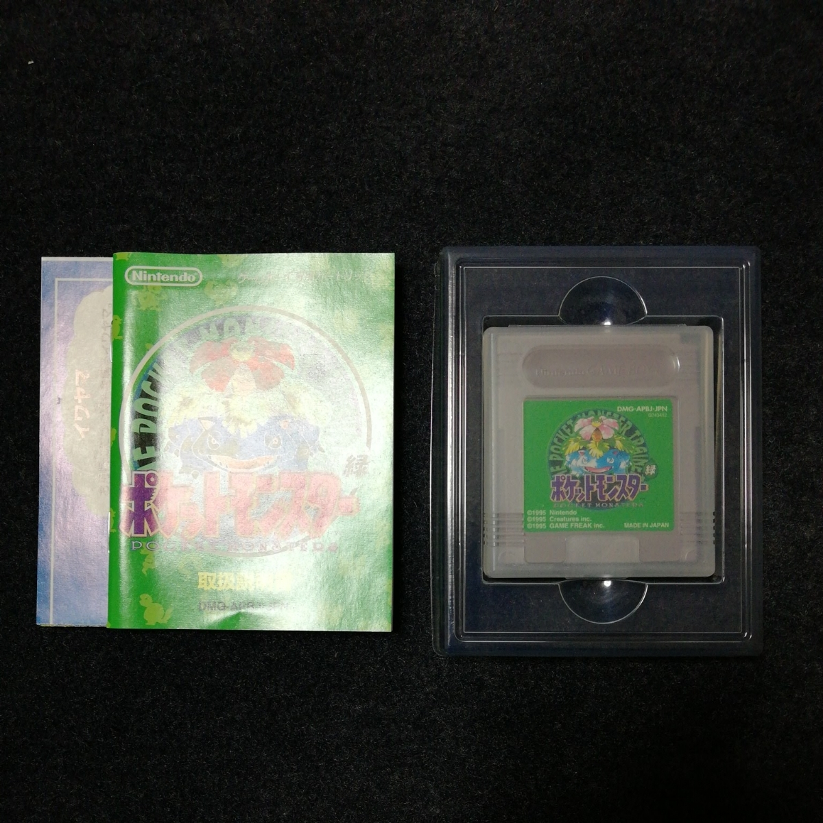 ポケモン【状態良好】 初代 ゲームボーイソフト 青、赤、緑、ピカチュウ