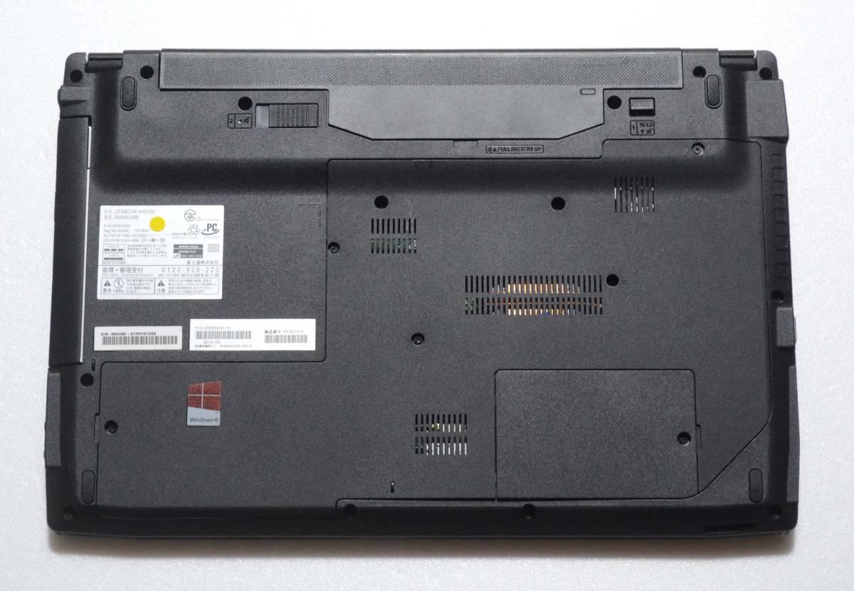 【美品】AH53/M ブラック/ i7 4702MQ /メモリ8GB/HDD1TB(1000GB)/Wi-Fi/ブルーレイ/Windows10/Office2016_画像4